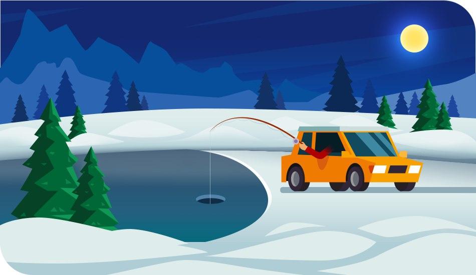 Про зимнюю рыбалку и автомобиль