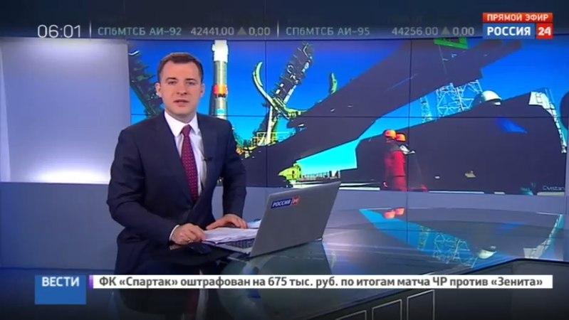 Новости на «Россия 24» • Новый экипаж МКС готовится к старту