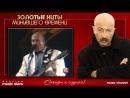 Александр Розенбаум - Одесские песни Концерт 1993 г