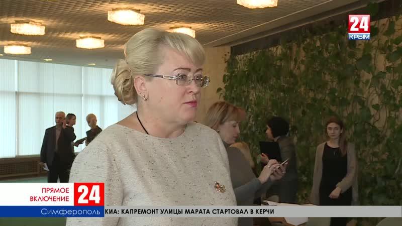 Прямое включение корреспондента телеканала «Крым 24» Елены Бережной с парламентских слушаний по проекту бюджета Республики