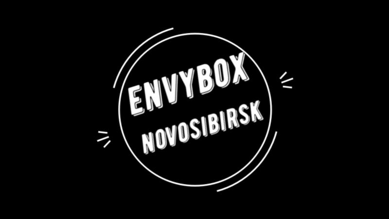 Приглашение на презентацию EnvyBox в Новосибирске 09 12 2017 смотреть онлайн без регистрации