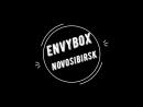 Приглашение на презентацию EnvyBox в Новосибирске 09 12 2017