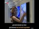 Нано технология телевизоров