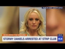 Stormy Daniels arrested at strip club