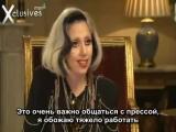 Lady Gaga — Интервью для «MSN» (RUS SUB)