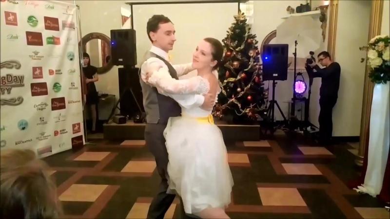 История любви семьи Столяровых! Свадебный танец Маши и Сережи!