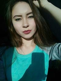 Татары тюмени, знакомства сотовые номера девочек для знакомства