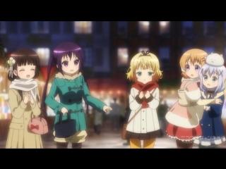 【GochiUsa】少女は赤い外套を纏いウサギを駆りて聖夜の空を辿る
