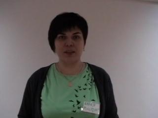 Отзыв об Игре Путь64 Лебедева Татьяна Йошкар-Ола