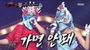 [King of masked singer] 복면가왕 - 'coral girl' VS 'carp lady' 1round - 8282 20180624