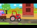 Друзья Животные Веселая обучающая песенка для детей малышей Трактор едет в