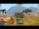 Glafi WoT Blitz - Новости стримов 1.Чудеса игры - World of Tanks Blitz WoTB