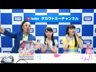 Momoe & Roy on Tokyo Toy Show 2018