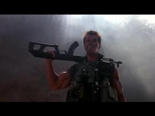 Когда готов ко всему! момент из фильма commando (коммандос) 1985