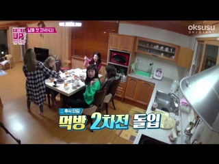 180113 Red Velvet @ Level Up Project Season 2 Ep.6