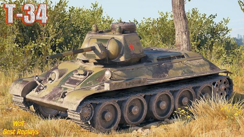 Т-34 : Легендарный ДЫРОКОЛ 1vs9 * Степи