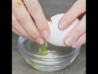 Лайфхаки с куриными яйцами