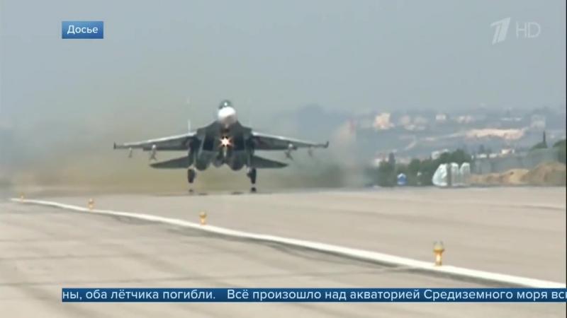 Российский истребитель упал в Средиземное море у берегов Сирии