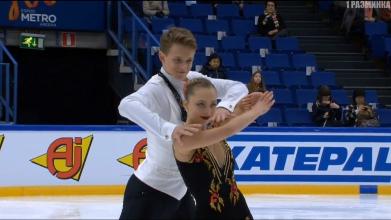 Finlandia Trophy 2018. Pairs - SP. Aleksandra BOIKOVA / Dmitrii KOZLOVSKII