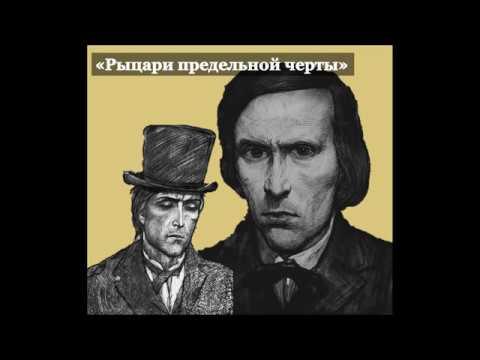 Влияние Ф М Достоевского на раннее творчество Альбера Камю