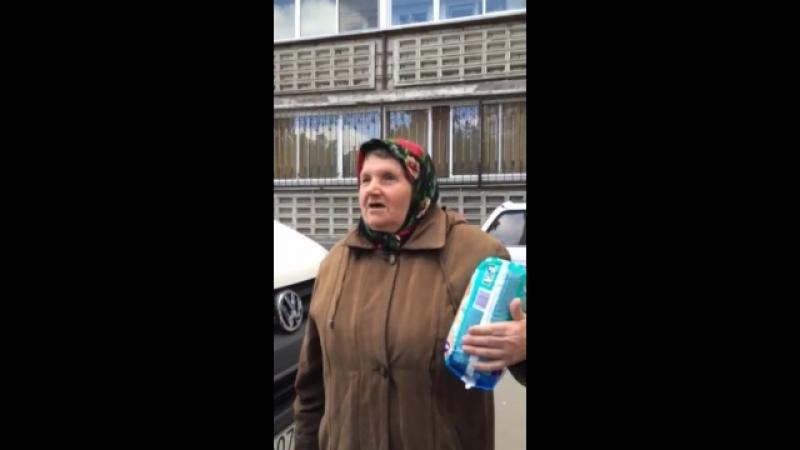 Бабуся****