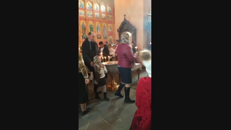 Крестили Софию