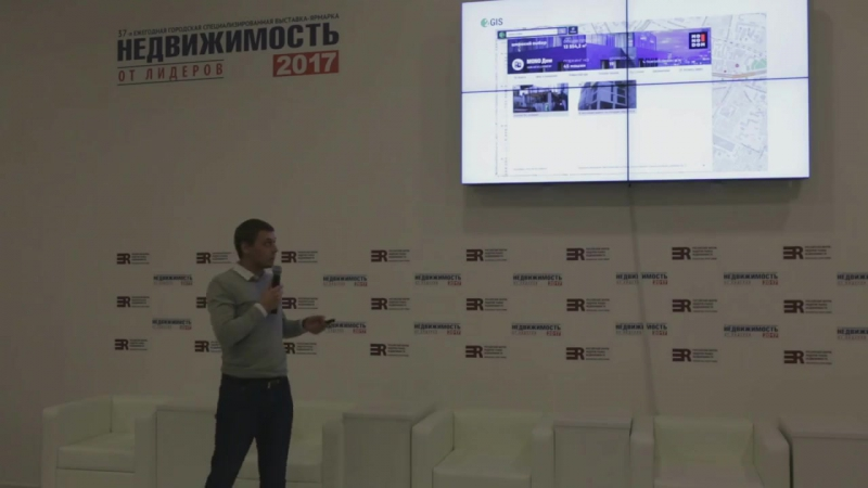 Руководитель отдела продаж 2GIS Виктор Климов рассказал о том, чем занимается компания и зачем она нужна застройщикам