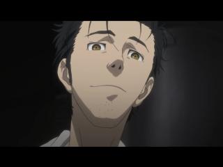 03 - Врата Штейна/Steins;Gate (Rin, Фрейн, Leksa21, hAl, Koterock , Баяна, Delete ) | AnimePlanet