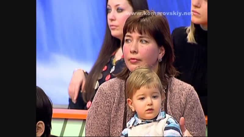 Комаровский Выпуск 157 от 12.05.2013 Мифы о вакцинации