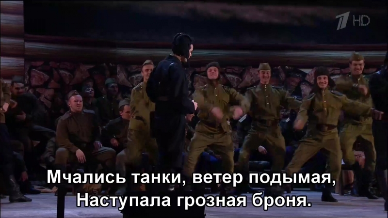 Три танкиста -МИХАИЛ БУБЛИК, Марк Тишман, Витас (2014)