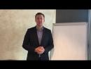 Михаил Москотин приглашает на тренинг Управление персоналом