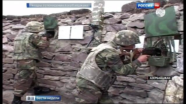 Россия сделает все возможное для урегулирования карабахского конфл