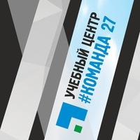 """Логотип Учебный центр """"Команда 27"""""""