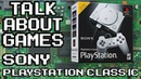 PlayStation Classic PS1 Mini reveal - Talk About Games