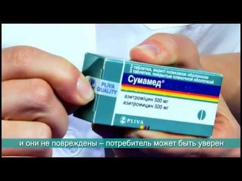 Как отличить от подделки антибиотик ТМ Сумамед