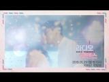 [TEASER 1] KBS Drama Radio Romance - Dujun
