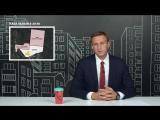 [Навальный LIVE] Путин отступает, «золотой» Золотов, мама американца ненавидит Америку