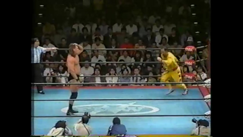 FMW King Of Fight 1998 - Tag 2 (19.06.1998)