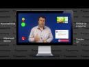 Презентация компании Envybox Family Подробный разбор маркетинг плана
