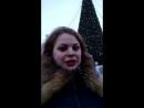 Новогоднее обращение Росберг к МФЦ