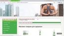 Обзор русского шаблона для Joomla 3 GreenDay