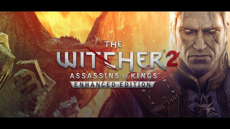 LIVE Stream! The Witcher 2: Assassins of Kings! всё ради сохранёнок! часть 4!