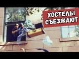 Дима Бикбаев. ХайпNews [23.03]