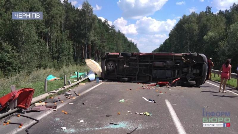 На Чернігівщині перекинувся автобус із дітьми, є постраждалі