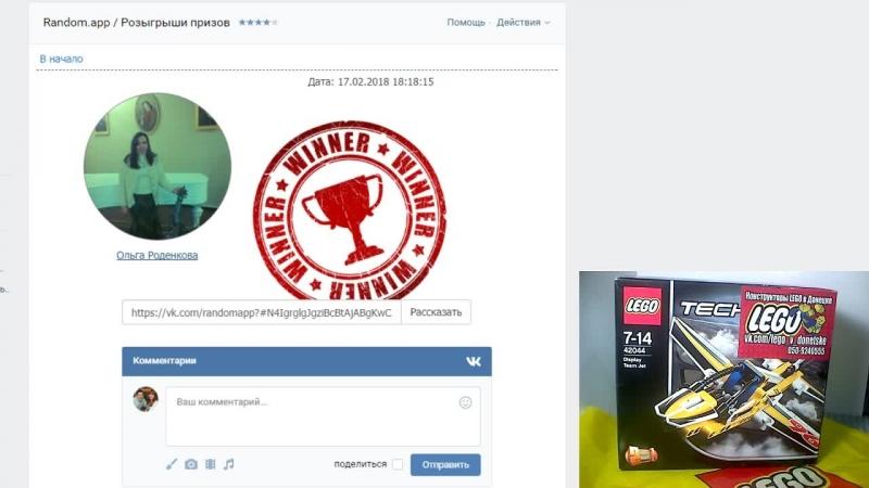 Live: КУБИК • Конструкторы LEGO • Донецк