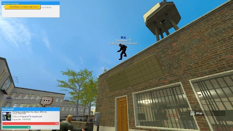 (Ник с иероглифами) стрелял на улице за полицейского *без причин!