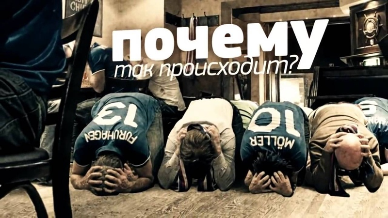 Скандальная правда о Сборной России по футболу!