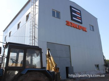 Работникам ЖРК в Запорожье повысили зарплату а 15%