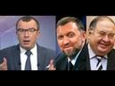 Россиянам повышение пенсионного возраста олигархам нулевой налог