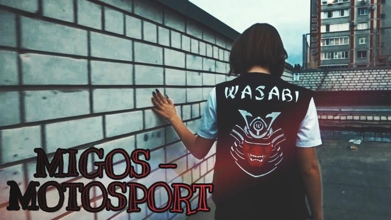 Wasabi | Migos - Motosport | Lil Fox